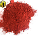 Thermochromic paint pigment red oxide powder for concrete and cement bricks