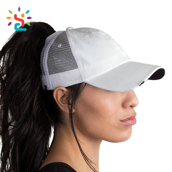 Wholesale Ponytail hat mesh white baseball cap for women worn-out Truck hats  cotton sports d7440599b81