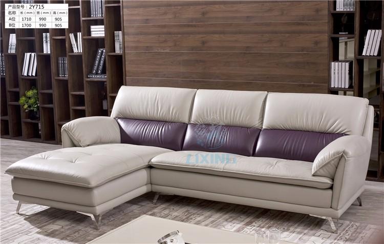 Corner L Type Sofa Furniture Living Room Modern Leather Sofa - Buy Leather  Sofa,Sofa Living Room Furniture,Furniture Living Room Sofa Product on ...