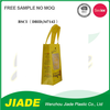 promotional cheap Customized non woven bag with black plastic tube handle
