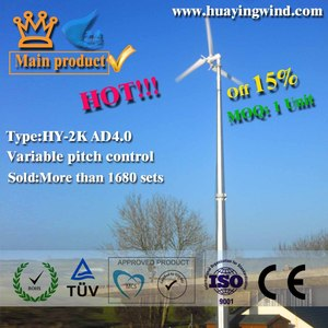 Quiet running Wind Turbine generator for sale used in farm factory school low rpm Wind Powre Generator 2KW