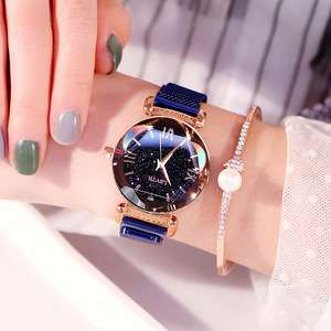 LSVTR Network Explosion Models Popular Women Wristwatch Fashion Star Colorful Quartz Watches