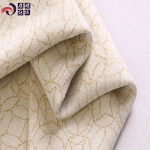 2017 mill keqiao supplier tangyao 32 181gsm jacquard antibacterial silver fabric