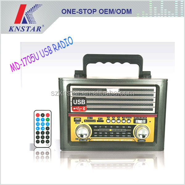 MD-1705U AM/FM/SW multiband USB radio with remote control