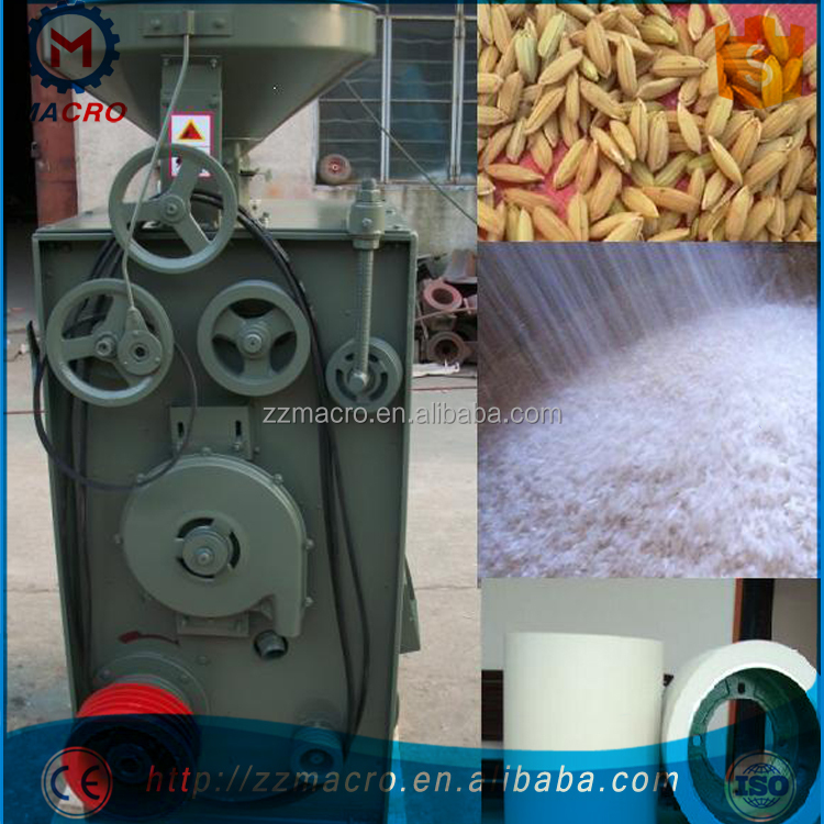 SB series 5.5-22KW Automatic rice huller and polisher mill machine