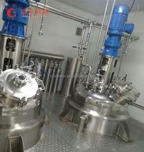 Pressure Tank Function, Pressure Tank Function Suppliers and