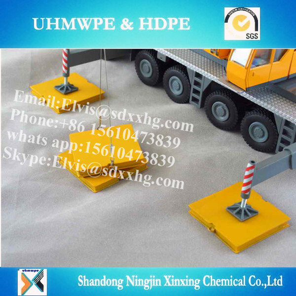 crane foot bearing support/Solid Plastic Blocks/crane lorry outrigger pad