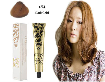 Green Chestnut Henna Based Hair Color For Personal And Parlour
