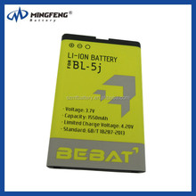 hot Sale! good quality Mobile Phone battery for Nokia C3-00/X1-00/X1-01/X6-00 Battery