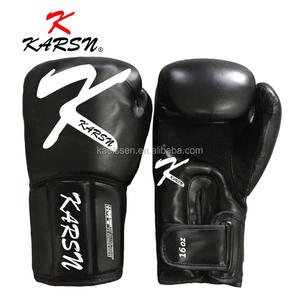 PU leather professional training boxing gloves
