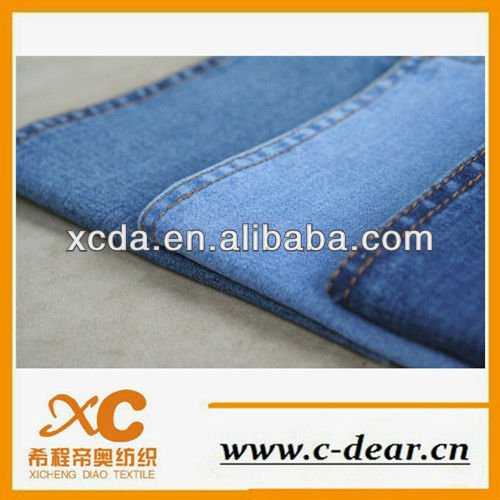 light weight cotton elastane denim factory in china