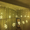 Led Star Curtain Lights, Moon Star String Light 138 Leds 250CM Length with 8 modes plug in Fairy Lights Christmas Window Curtain