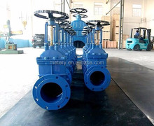 Non-Rising Stem Resilient Seated Gate Valve MTZ45X1