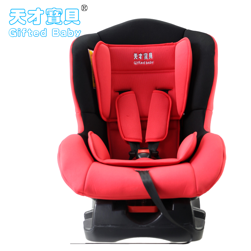 C3006 baby car seat / child car seat with E-mark certification for group 1+2+3 (9-36kgs, 1-12 year baby) ECE R44/04 certificatio