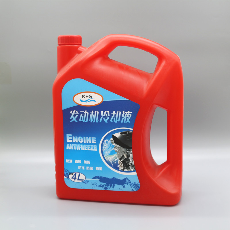 Whosale 4L Empty Oil Lubricant Plastic Handle Cans/Lubricant Plastic Container