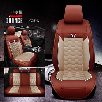 Hot sale good quality wholesale cheap car seat covers