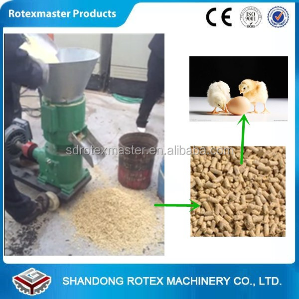 Small capacity farm livestock aqua poultry feed pellet making machine with cheap price