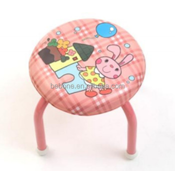 2017 Metal Baby Bath Stool With Sound Baby Chair Kid Chair - Buy ...