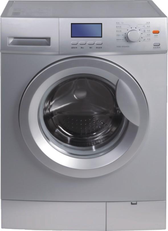 how to ship a washing machine