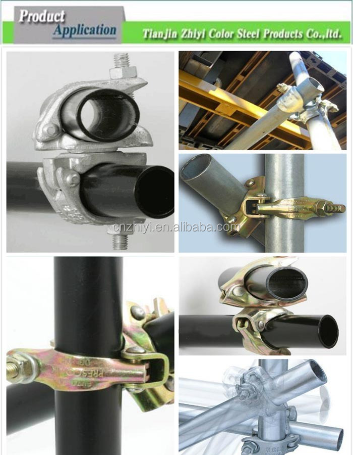 Pressed JIS scaffolding double coupler drop forged double coupler