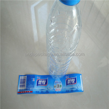 Custom Design Mineral Water Bottle Printing Label Buy Bottle Label