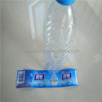 Custom Design Mineral Water Bottle Printing Label