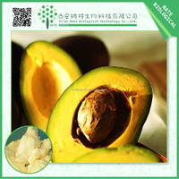 Best Quality High Purity bulk refined shea butter for skin care 100% pure natural