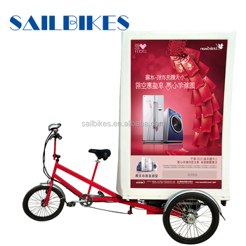 China Best Supplier Jxcycle Media Bike Tricycle Jx-t03