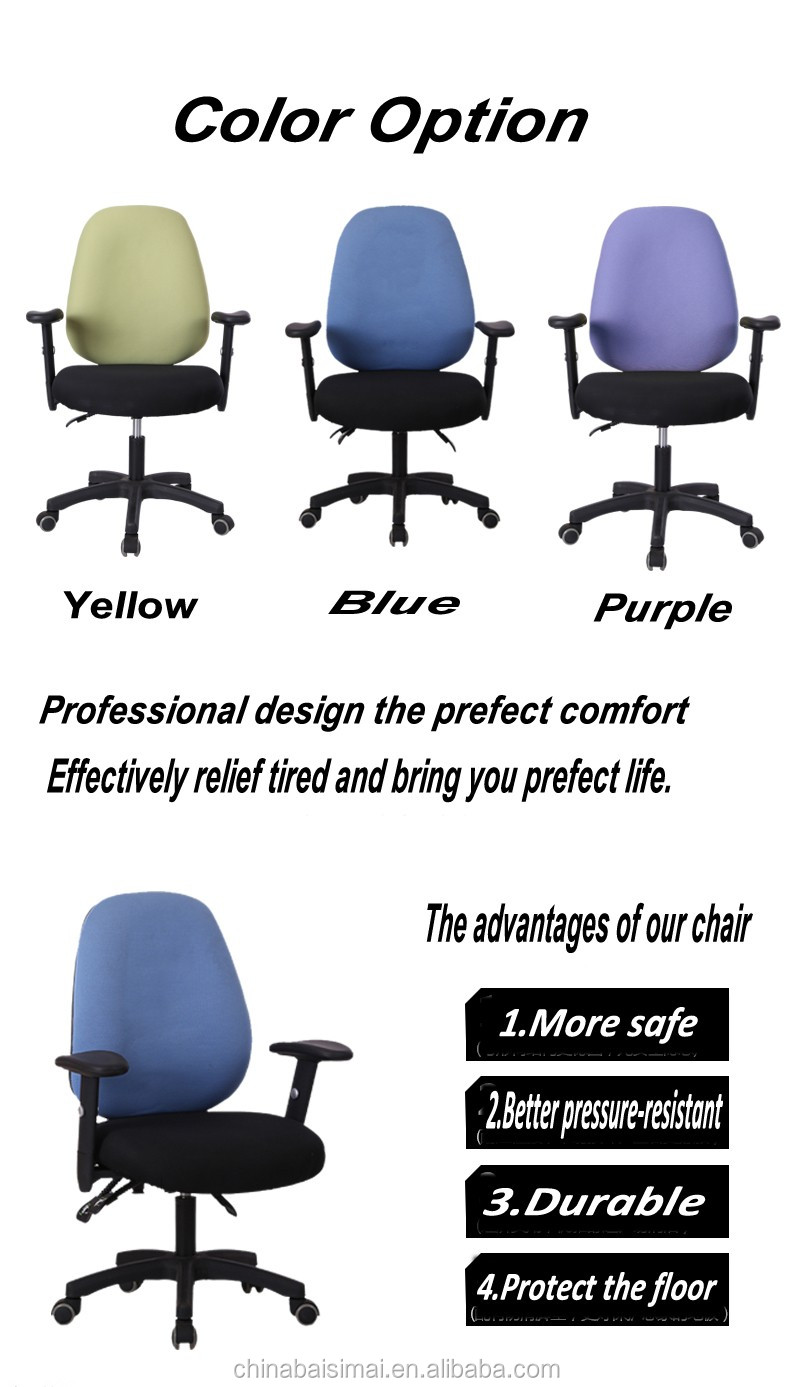 A09# High quality ergonomic mesh office chair with flip-up arms, office chair with padded seat