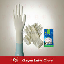 Natural Latex dipped work gloves