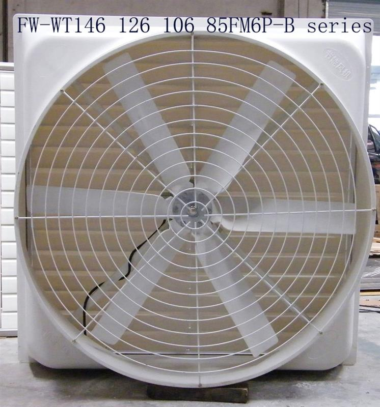 "industrial welding hardware factory water closet 50"" hot sale centrifugal exhaust fan for poultry and greenhouse"