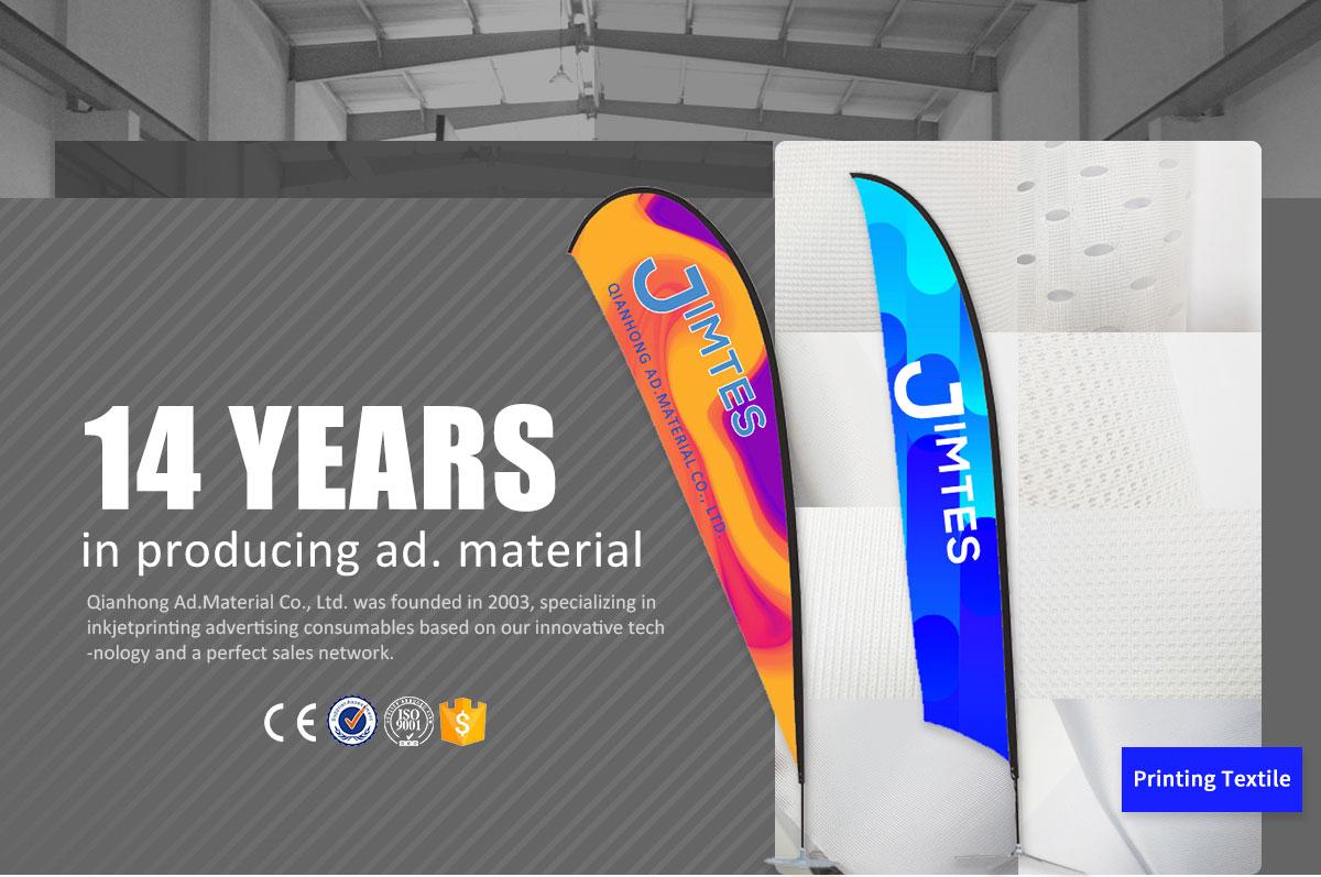 Guangzhou Qianhong Ad Material Co Ltd PVC Flex Banner Self - Vinyl business bannersonline get cheap printing vinyl banners aliexpresscom alibaba