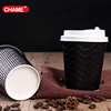 8 oz, 12 oz 16 oz customized ripple paper coffee cups with lid