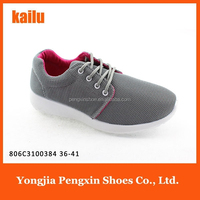 wholesale London style sport running shoes made in China cheap running shoes women running shoes