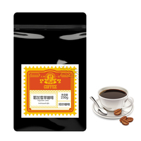 Roasted Yirgacheffe Coffee Bean