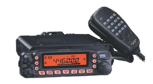Mobile dual band VHF UHF FT-7800R car two way radio yeasu ham radio
