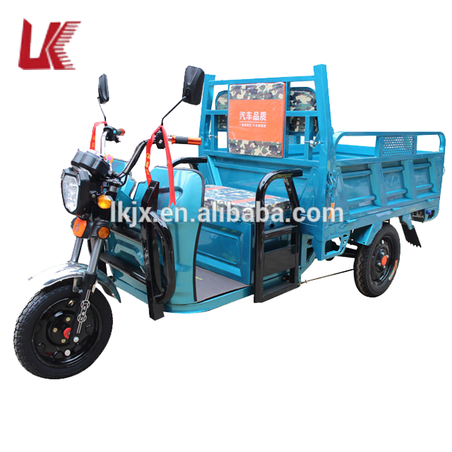 best selling elctro- motor cycle/cargo used electric tricycle/electric three wheel trike for cargo