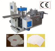 Hot selling napkin folding machine/industrial roll tissue paper machine