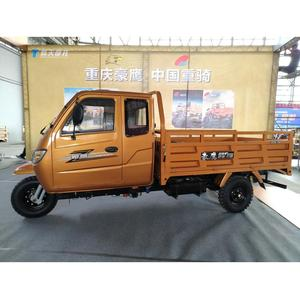 Alibaba 2 tons Load diesel driving cabin tricycle 3 cylinder 30HP easy climbing cargo van motorcycle