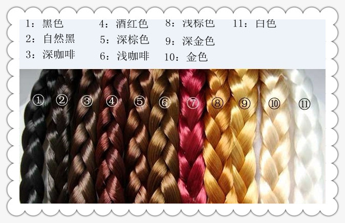 Fashion Phoney Pigtail Hair Holder Rubberbands Hair Elastic Headbands