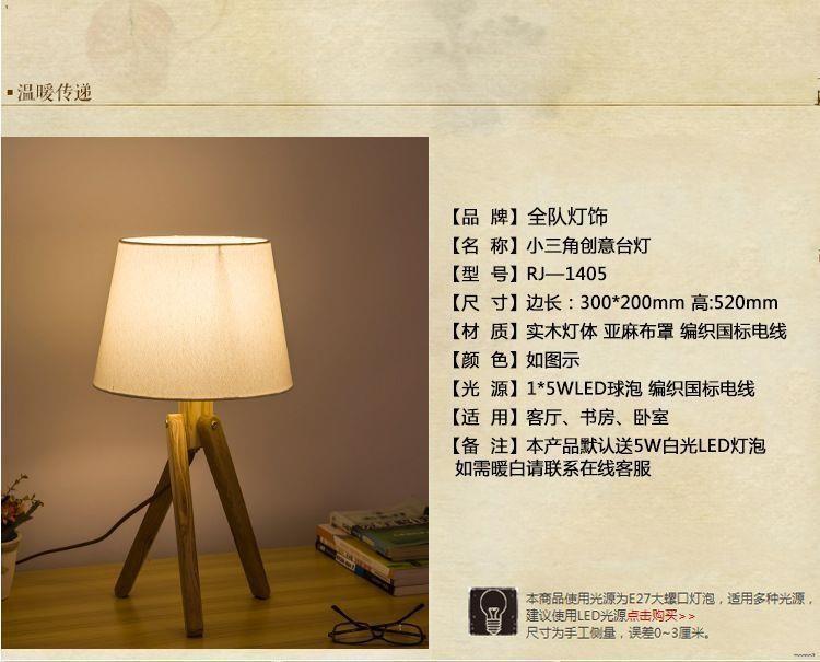 Luxe smart industriële e goedkope houten base led tafellamp