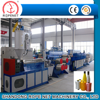 new condition pp yarn processed machine