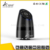 F2 adin 26w programmable inceiling a10 bluetooth vibration speaker