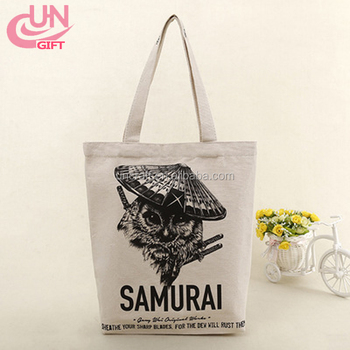 Hot selling animal pattern canvas cosmetic bag no minimum order for wholesale