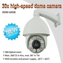 Auto-Tracking 30X High-Speed Dome Camera,optical zoom 100x digital camera