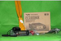 YAESU FT-2900R 136-174MHz VHF Mobile Radio Car Two Way Radios