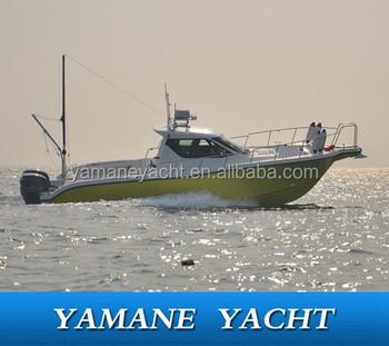 bateau de peche walkaround