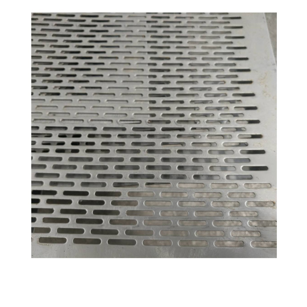 Decorative aluminum perforated sheet oval hole shaped Custom Cheap perforated aluminum sheet price