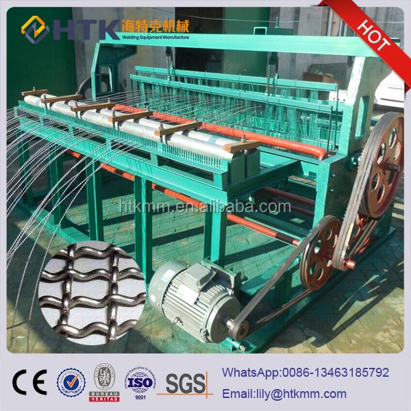 China screen wire mesh machine wholesale 🇨🇳 - Alibaba