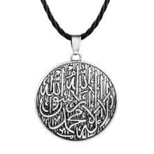 Винтажное ожерелье Cxwind с круглым кулоном в мусульманском стиле, мусульманское, мусульманское, «Бог», «Бог», мужские и женские верные украше...(Китай)